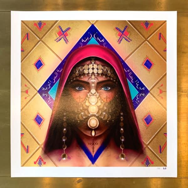 Poster Portrait - Zina l'Algérienne